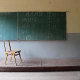 Старото училище в Мелник