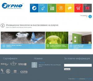 Zypho bg